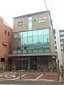 Kashii Branch of Tobiume Credit Cooperative 20150607.jpg