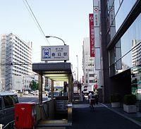 Kasuga-a3.JPG