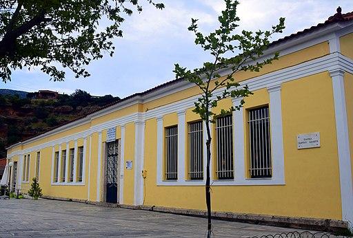 Kato Doliana Primary School