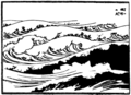 Katsushika Hokusai - Chimera 1907 p395.png