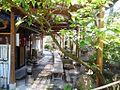 Kawatana Hot Springs (Shimonoseki).jpg