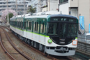 Keihan 13000 series - 4-car set 13001 on the Uji Line in April 2012