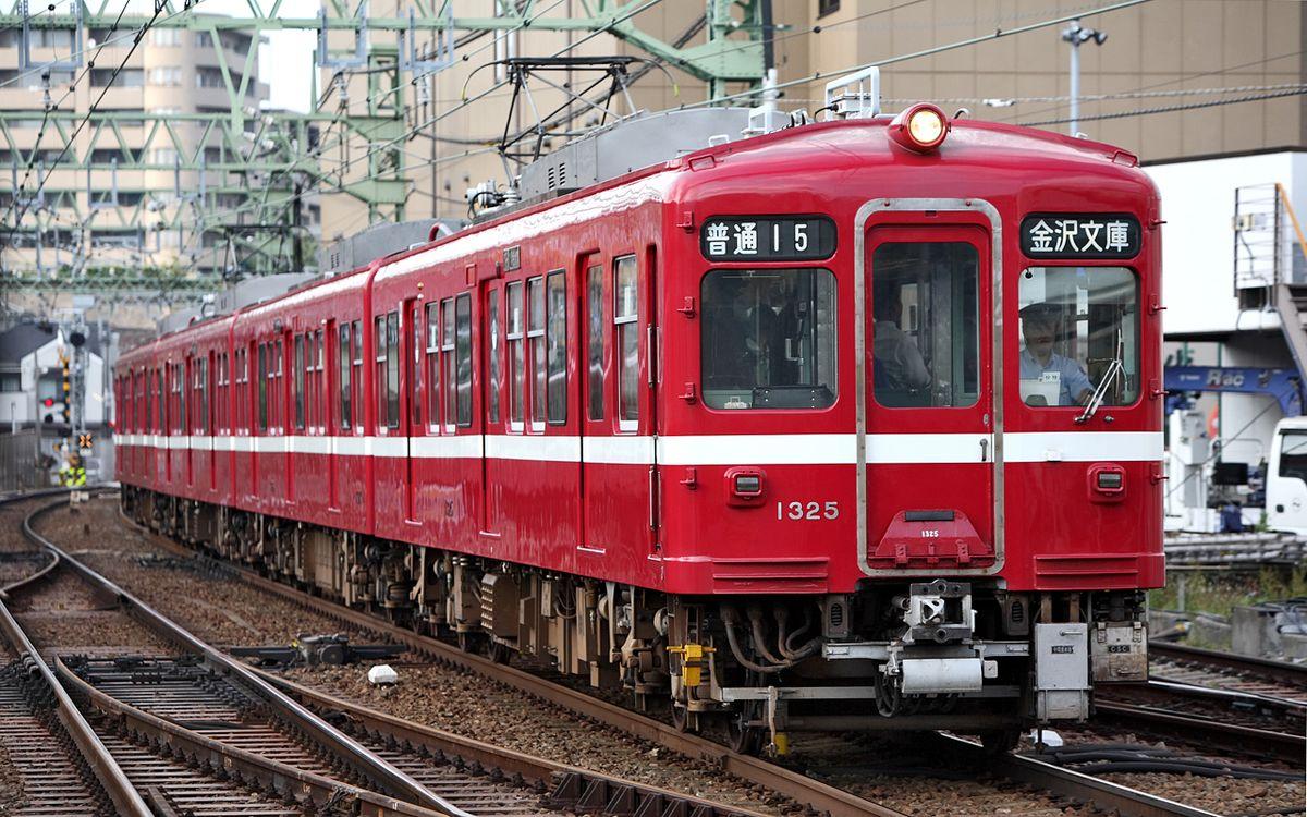 Keikyu 1000 Series