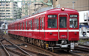 Keikyu 1000 series - Set 1325 in May 2008