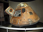 Kennedy Space Center 61.JPG