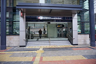Kennedy Town station - Image: Kennedy Town Station 2014 part 12