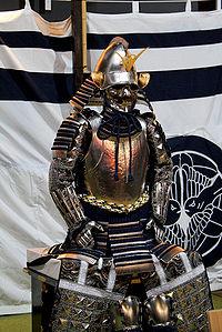 Samurai Wikipedia A Enciclopedia Livre