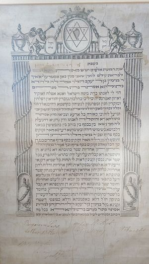 Ketubah - Wedding certificate for Esther Solomon and Benjamin Levy, Wellington, New Zealand, 1 June 1842, witnessed by Alfred Hort and Nathaniel William Levin.
