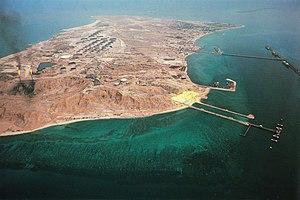 Kharg Island - Image: Khalk