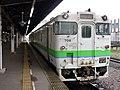 Kiha40 708 at Kitami Station.jpg