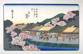 Moriyama-juku