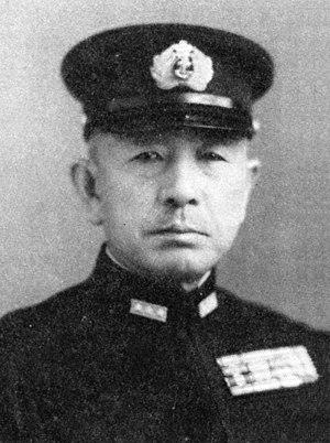 Mineichi Koga - Japanese Admiral Koga Mineichi