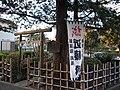 Kondo-jinja.jpg