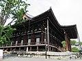 Konkai-Komyoji Main Hall 005.jpg