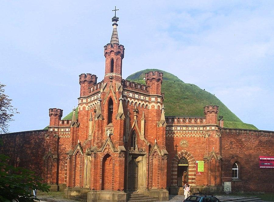Blessed Bronisława Chapel