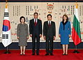 Korea-Bulgaria Summit (October 2009) (4347449239).jpg