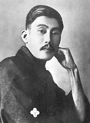 Ozaki Kōyō - Ozaki Kōyō