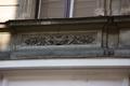 Kraków, ul. Św. Anny 7; fot. 17.png