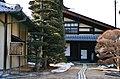 Kubota Utsubo's birthplace.jpg