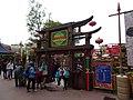 Kung Fu Panda Academy at Gardaland (34404848701).jpg