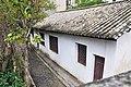 Kunming Liang&Lin former dwelling 01.jpg