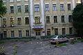 Kyiv Downtown 16 June 2013 IMGP1360.jpg