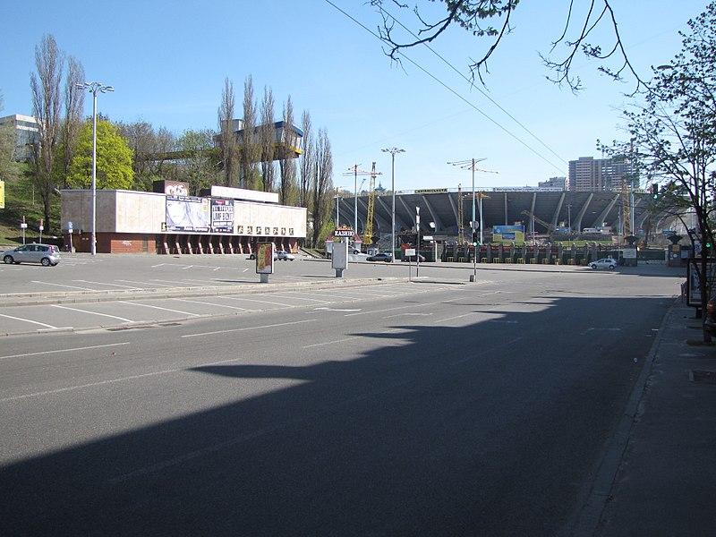 File:Kyiv NSC Olimpiyskyi 2009 1.jpg