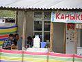 Kymys shop (4223679811).jpg