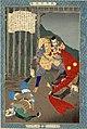 Kyodō risshi no motoi, Murakami Yoshiteru.jpg
