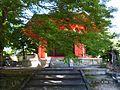 Kyoto 0479.jpg