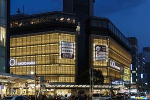 Shijō Kawaramachi - Kyoto Marui department store