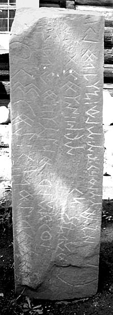 Kyzyl orkhon inscription retouched.jpg