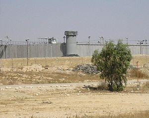 Israel Prison Service - Ktzi'ot Prison