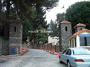 Elysian Park, Los Angeles - Los Angeles Police Academy, 2005