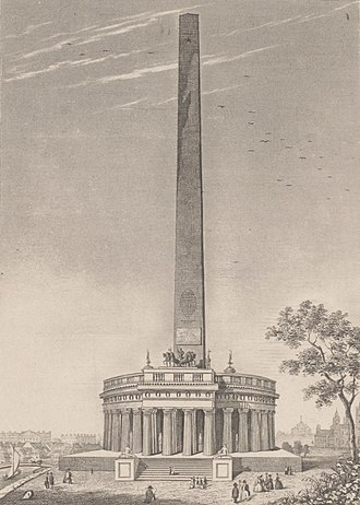 Washington Monument - Print of the proposed Washington Monument by architect Robert Mills (circa 1845–1848)