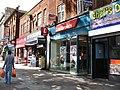 Ladbrokes 13 High Road, Wood Green (3810140561) (2).jpg