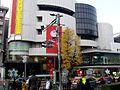 Laforet Harajuku1.jpg