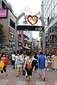 Laika ac Takeshita Dori (7498596062).jpg