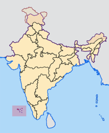 Map of India with the location of ಲಕ್ಷದ್ವೀಪ highlighted.