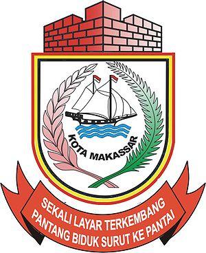 Paruntuk Kana - Makassar city sign