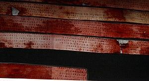 Liber Linteus - Liber Linteus Zagrebiensis