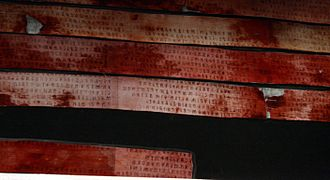 Archaeological Museum in Zagreb - Liber linteus Zagrabiensis