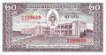 Laos-20kip-1957-a.png