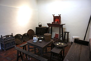 Law Uk Folk Museum - The main room of Law Uk