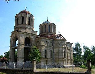 Lebane - Serbian Orthodox church