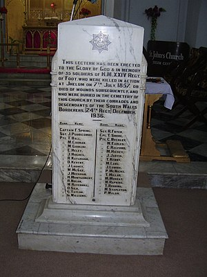 Battle of Jhelum (1857) - Marble Lectern in memory of 35 British soldiers.