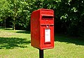 Letter box, Lambeg - geograph.org.uk - 1369967.jpg