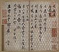 Letter to Filial Gentleman Guo Tingping, by Su Shi (decorated paper).jpg