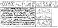 Lettre de Monsieur Rigord - Egyptian Stele.jpg