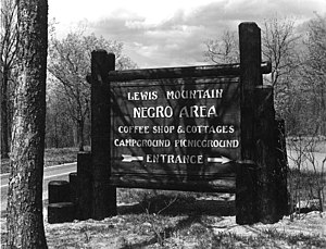 "The Negro Motorist Green Book - ""Separate but equal"" in practice; a separate ""Negro Area"" was established at Lewis Mountain in Shenandoah National Park, Virginia."